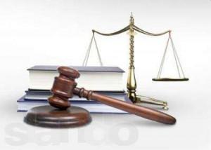 Правовий консалтинг